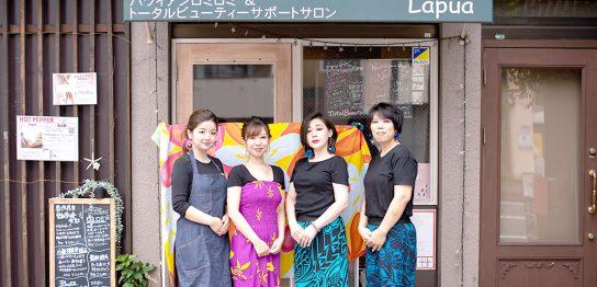Lapua公式Webサイトをオープンしました!