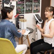 松山市のダイエットジム、カウンセリング