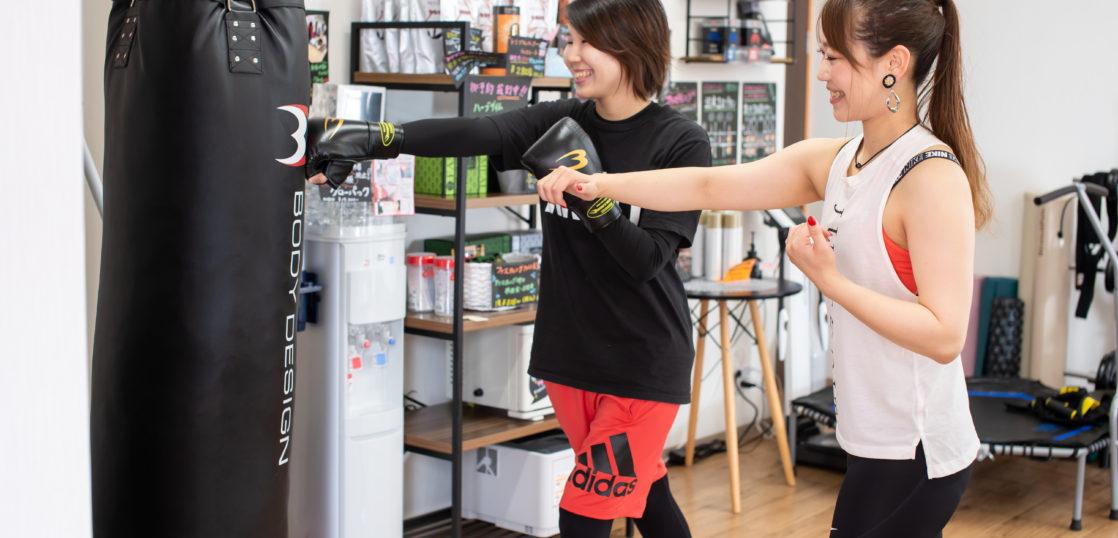 松山市のトレーニングスタジオ、ボクササイズ